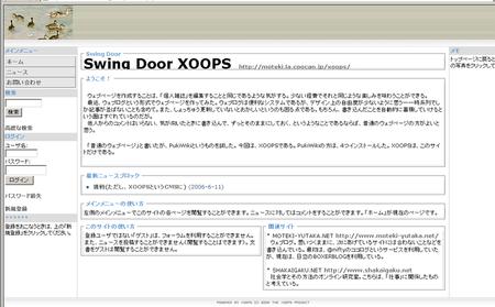 Xoops2